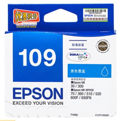 爱普生109墨盒适ME30/600F/650FN/520/300/510/1100打印机1091墨水 T1092青色墨盒 C13T109280