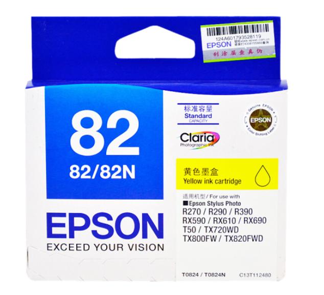 爱普生T0821墨盒 EPSON r290 R390 tx820fw R270 82N T0824黄色墨盒