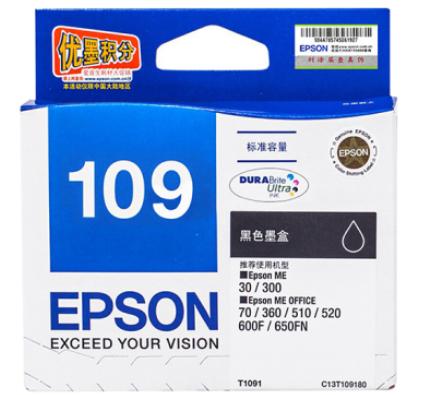 爱普生109墨盒适ME30/600F/650FN/520/300/510/1100打印机1091墨水 T1091黑色墨盒 C13T109180