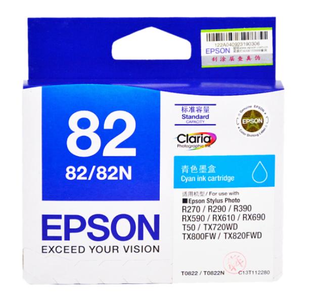 爱普生T0821墨盒 EPSON r290 R390 tx820fw R270 82N T0822青色墨盒