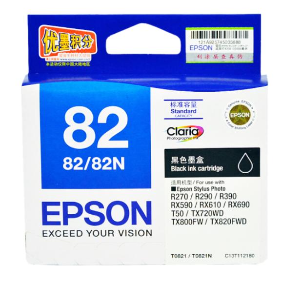 爱普生T0821墨盒 EPSON r290 R390 tx820fw R270 82N T0821黑色墨盒