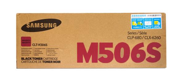 三星原装CLT-K506S硒鼓碳粉LCMY适用CLP680ND CLX6260ND FR打印机墨粉盒 M506S 红色硒鼓 约1500页