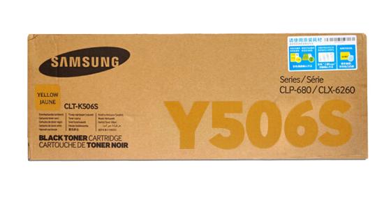 三星原装CLT-K506S硒鼓碳粉LCMY适用CLP680ND CLX6260ND FR打印机墨粉盒 Y506S 黄色硒鼓 约1500页