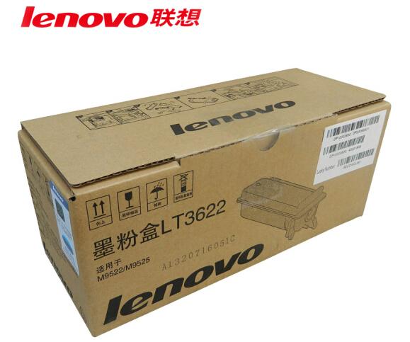 联想 (Lenovo) 原装M9522/9525复印机碳粉墨粉盒 LT3622/H LT3622低容量碳粉墨粉盒