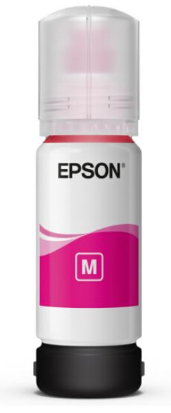 爱普生(EPSON) 004洋红色墨水瓶(适用L3106/L3108/L3115/L3116/L3117/L3118/L3119/L3156/L3158)