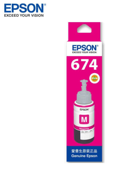 爱普生(EPSON) T6741 爱普生 6色墨水L801/1800/850/810 T6741-T 6743洋红 原装