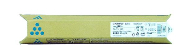 基士得耶DSc620型 墨粉 彩色碳粉盒 原装正品 蓝色135g 单支碳粉价格