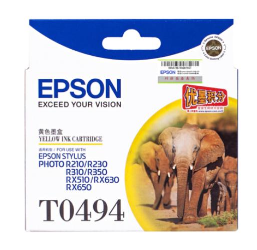 爱普生(EPSON) T0491/6黑色墨盒R210/R230/310/RX510/650 打印机 T0494黄色(约630页)