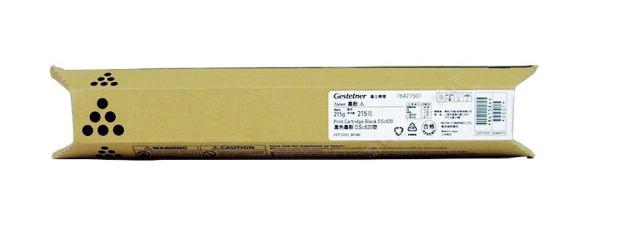基士得耶DSc620型 墨粉 彩色碳粉盒 原装正品 黑色215g 单支碳粉价格