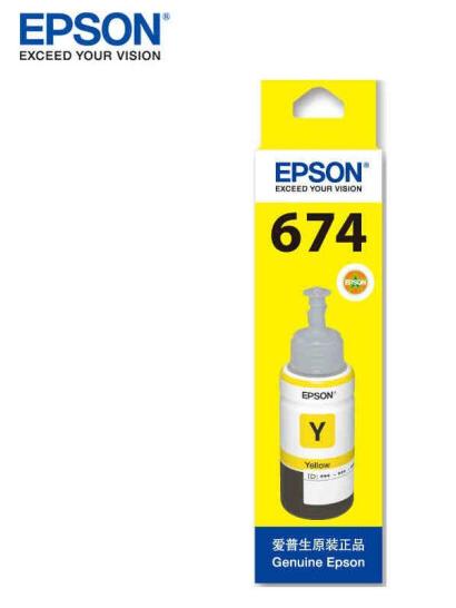 爱普生(EPSON) T6741 爱普生 6色墨水L801/1800/850/810 T6741-T 6744黄 原装
