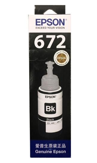 爱普生T6721黑色墨水瓶(适用L220/L310/L313/L211/L360/L380/L455/L385/L485/L565)