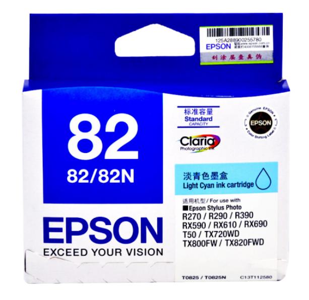 爱普生T0821墨盒 EPSON r290 R390 tx820fw R270 82N T0825浅青色墨盒
