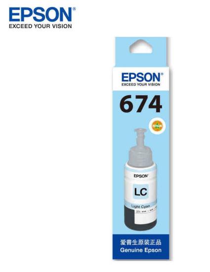爱普生(EPSON) T6741 爱普生 6色墨水L801/1800/850/810 T6741-T 6745淡青 原装