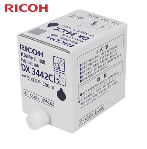 理光(Ricoh) 数码印刷机油墨 一体化速印机原装油墨 黑油墨 DX3442C(500cc/瓶) 一盒装