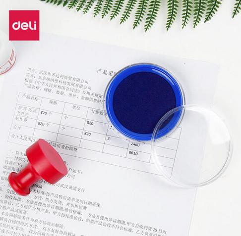 得力(deli) 印台 快干印泥大号透明塑料印台 9863快干印台(蓝)(只)