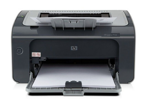 惠普(HP) P1106 黑白小型办公单功能激光打印机