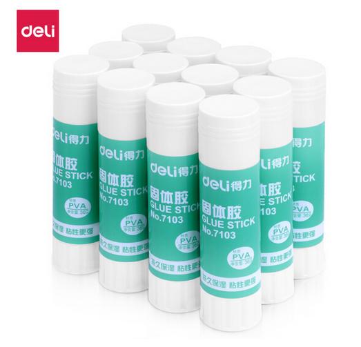 得力(deli)36g高粘度PVA固体胶水/胶棒 12支/盒 办公用品 7103
