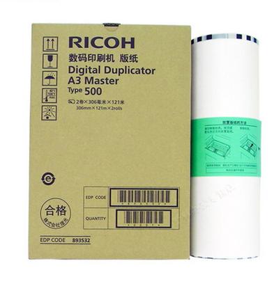 理光(Ricoh)Type500版纸 A3 原装正品 数码印刷机速印机制版蜡纸 适用DD5450C 306mm*121m 一卷版纸价格