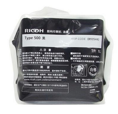 理光(RICOH)DD 5450C数码印刷机 A3幅面速印机 多功能一体机 黑油墨500型(单袋,不含机器)