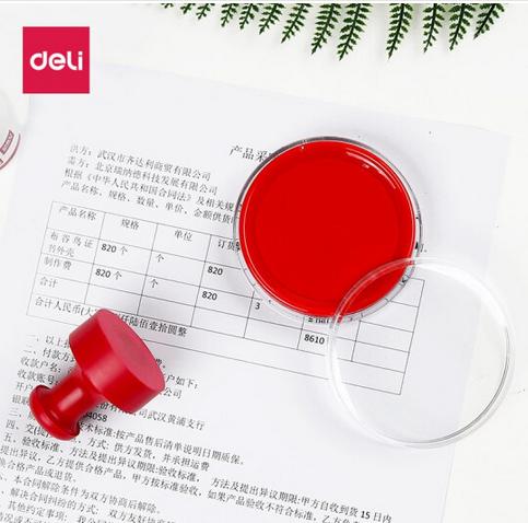 得力(deli) 印台 快干印泥大号透明塑料印台 9863快干印台(红)(只)