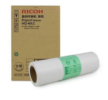 理光(Ricoh)HQ-40LC版纸 数码印刷机速印机制版蜡纸 原装正品 DD4450油印机用 320mm*110m 一卷版纸价格