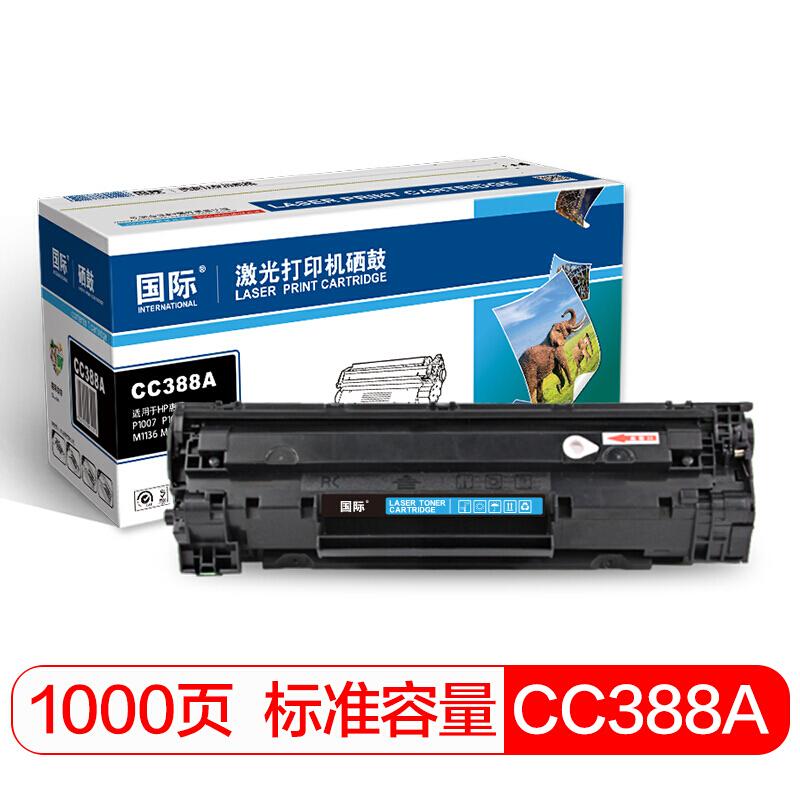 国际 CC388A 标准容量硒鼓(适用惠普 HP P1007/P1008/M1136/M1213NF/M1216nfh/P1106/P1108)