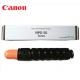 伟德彩票下载(Canon) NPG-50碳粉 适用于IR2535/2545